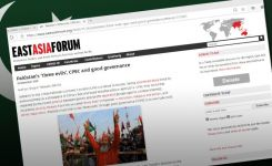 Pakistan and good governance