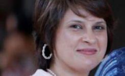Dr. Saira Yamin