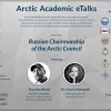Arctic Academic eTalks