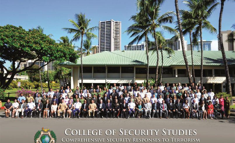 CSRT 17-1 course photo