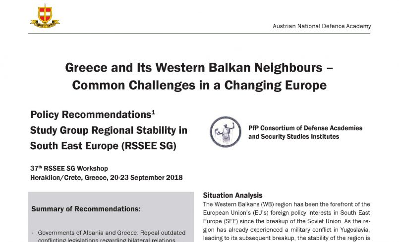 pfp_policy_recommendations_37_rssee_greece_2018_web_page_1.jpg