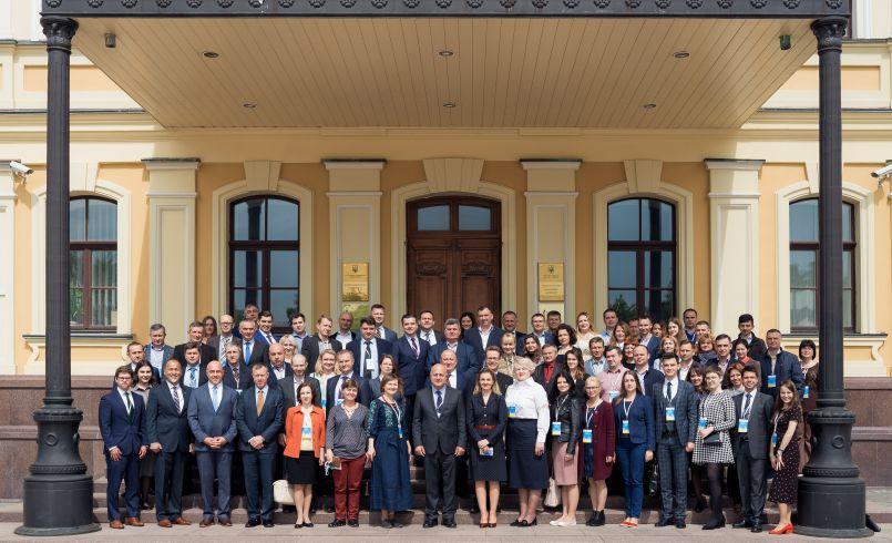 Ukraine Seminar