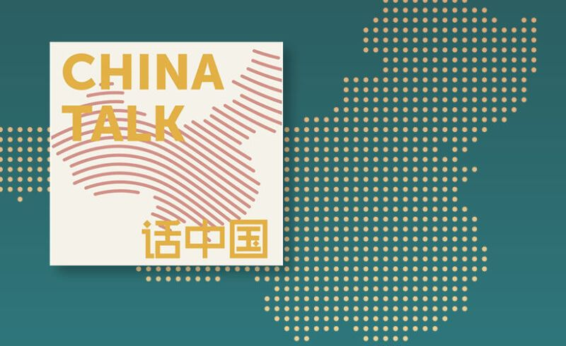 China Talk Cho