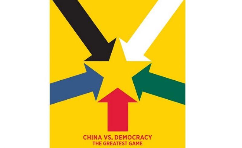 China v Democracy